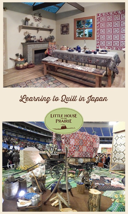 Learning to Quilt in Japan: Little House on the Prairie Influenced a Whole Generation